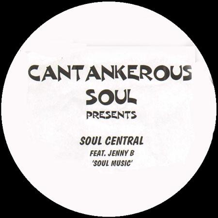 SOUL CENTRAL FEAT. JENNY B - Soul Music