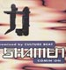 THE SHAMEN - Comin On (Culture Beat Rmx)