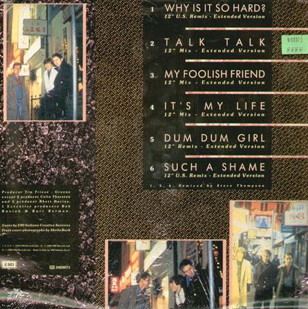 Talk Talk It S My Mix Emi Vinyl Lp 62 2403071